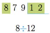Comece dividindo o primeiro dígito do dividendo pelo divisor.