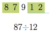 Emprestamos outra número do dividendo se o número que temos que dividir é menor que o divisor.