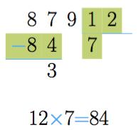 Multiplicamos e fazemos a subtração.