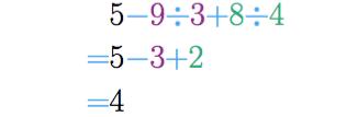 Resolvemos primero as divisões e em seguida as somas e subtrações.