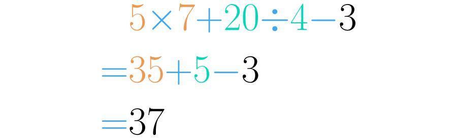 Se realizan primero las multiplicaciones y divisiones.