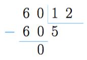 Fazemos a divisão para comparar as duas quantidades.