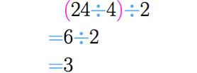 Associamos os dois primeiros números.