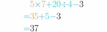 Realizamos primeiro as multiplicações e divisões.