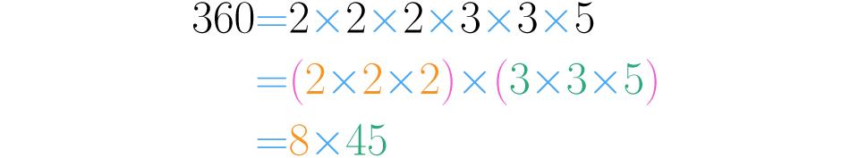 8 y 45 son divisores de 360.