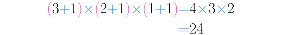 Se suma una unidad a cada exponente, y luego se multiplican los resultados.