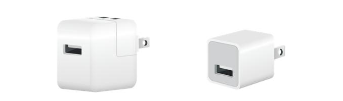 Adaptador de corriente USB