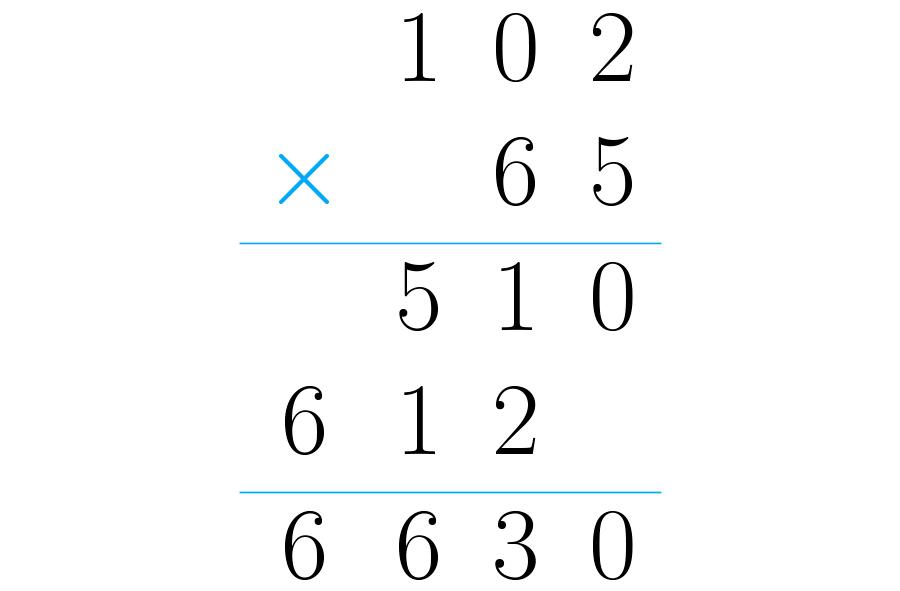 Se realiza la multiplicación para calcular el área.