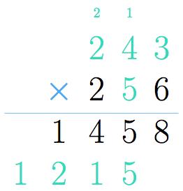 Multiplicamos as dezenas do segundo fator pelo primeiro.
