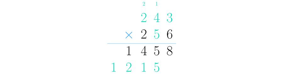 Se multiplican las decenas del segundo factor por el primero.