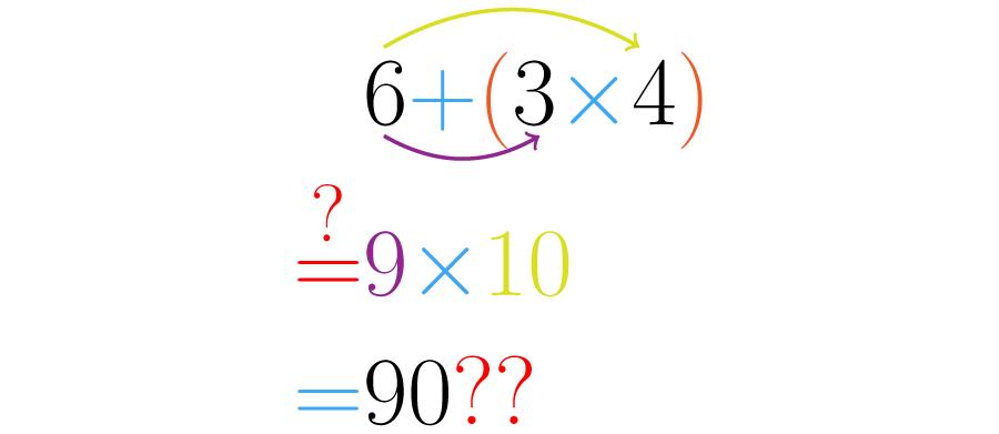 Não é correto distribuir a soma pela multiplicação.